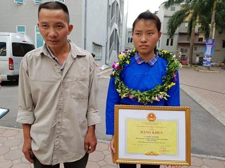 Học sinh giỏi quốc gia cầu cứu Bộ trưởng Bộ Giáo dục - 1