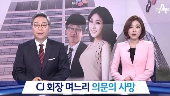 Mỹ nhân Hàn tự sát sau 7 tháng kết hôn thiếu gia giàu có - 2