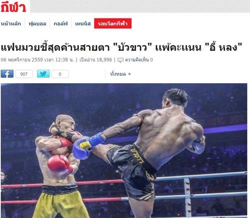 """Báo Thái, Trung Quốc: Yilong thắng """"bẩn"""", Buakaw bị """"dính đòn"""" - 1"""