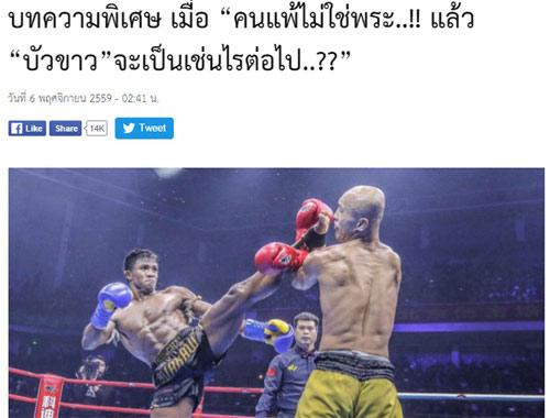 """Báo Thái, Trung Quốc: Yilong thắng """"bẩn"""", Buakaw bị """"dính đòn"""" - 2"""