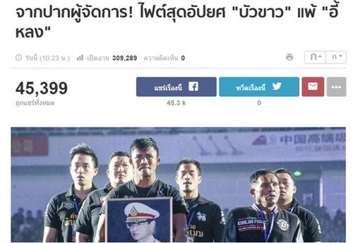 """Báo Thái, Trung Quốc: Yilong thắng """"bẩn"""", Buakaw bị """"dính đòn"""" - 3"""