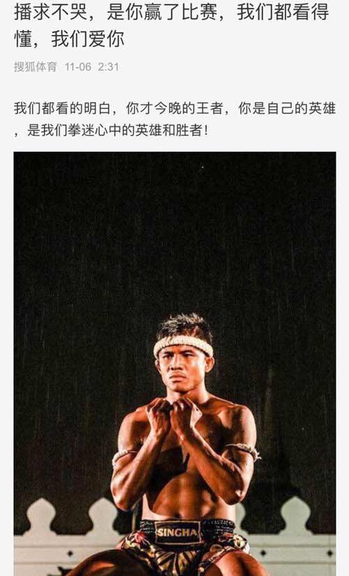 """Báo Thái, Trung Quốc: Yilong thắng """"bẩn"""", Buakaw bị """"dính đòn"""" - 4"""