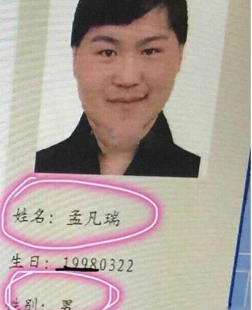 """Ngất xỉu vì """"xà tinh"""" tự nhận mình xinh nhất Trung Quốc - 2"""