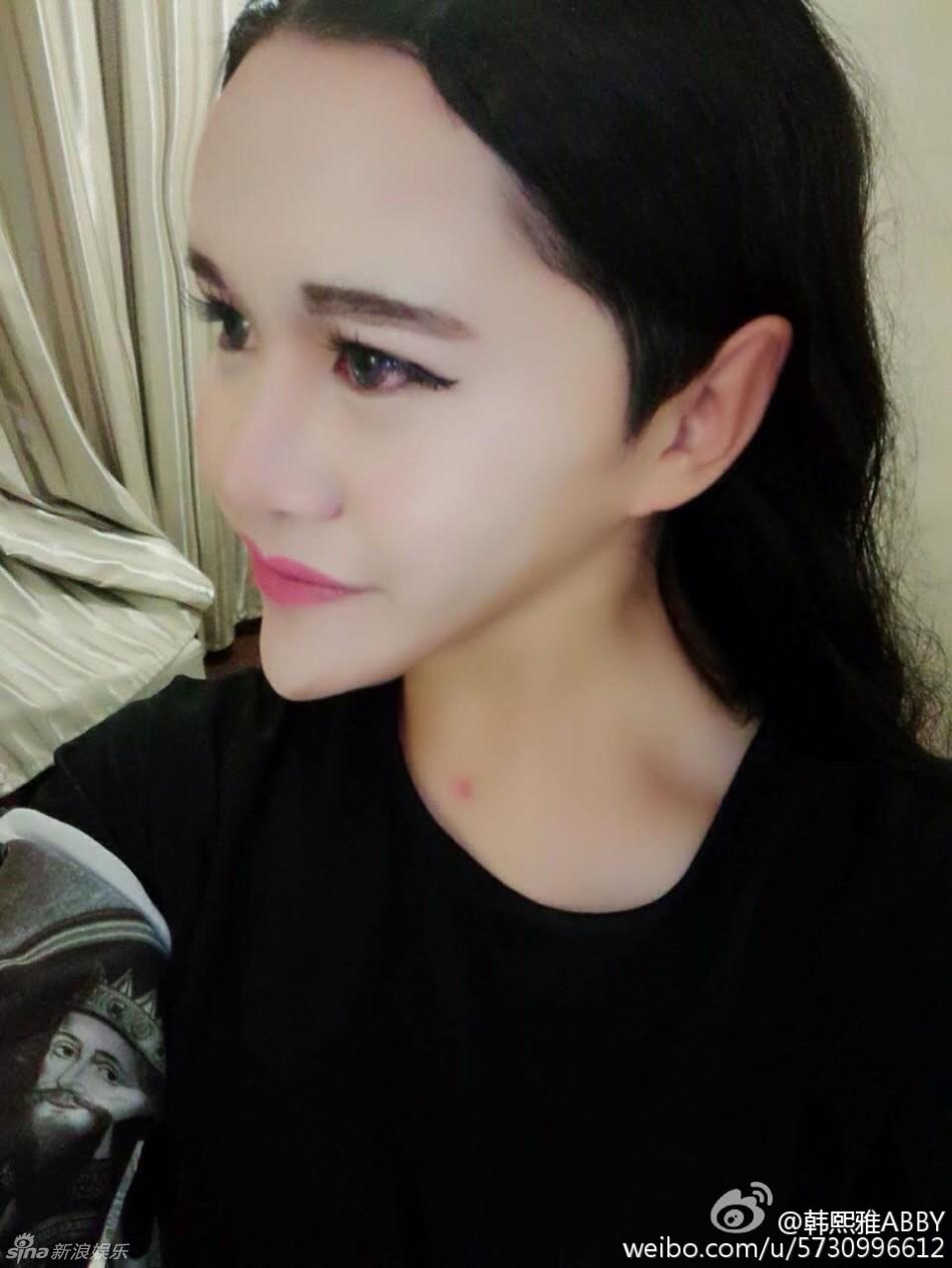 """Ngất xỉu vì """"xà tinh"""" tự nhận mình xinh nhất Trung Quốc - 5"""