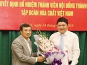 """Tin tức trong ngày - Bổ nhiệm ông Vũ Đình Duy: """"Bộ chỉ xuống, chúng tôi phải thực hiện"""""""