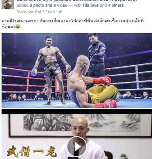 """Buakaw chế nhạo tuyệt kỹ """"chân sắt"""" của Yilong - 1"""