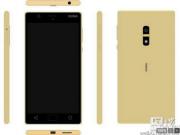 Dế sắp ra lò - Nokia D1C dùng RAM 3GB và Android 7.0 lộ diện