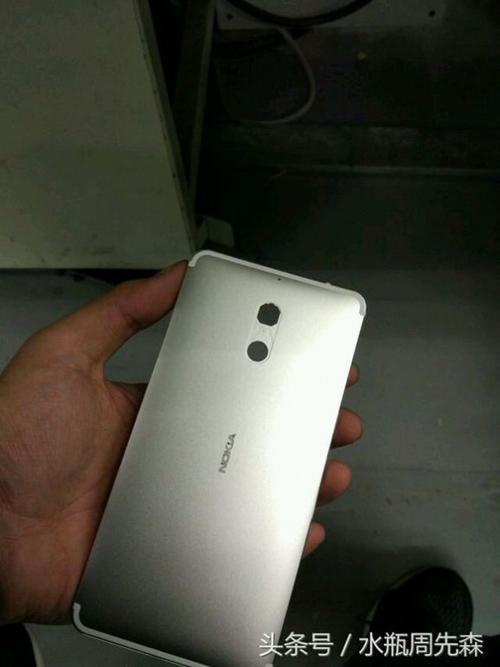 Trên tay ảnh thực tế Nokia D1C, vỏ kim loại - 1