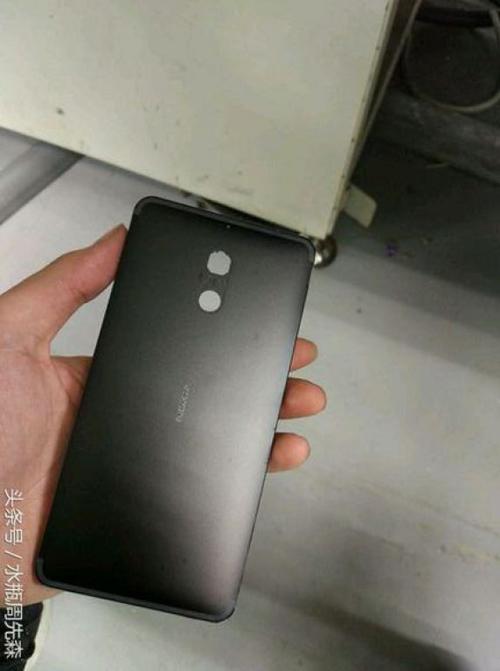 Trên tay ảnh thực tế Nokia D1C, vỏ kim loại - 5