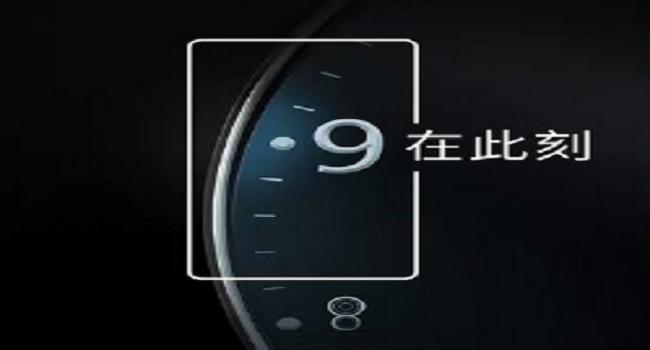 Huawei phát triển màn hình tràn cạnh 100% - 1