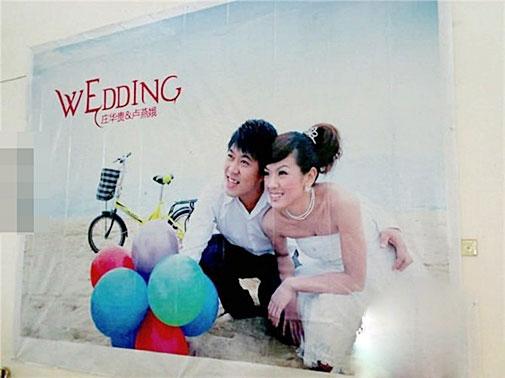 Lễ kết hôn với thi thể cô dâu khiến ai cũng nức nở - 2