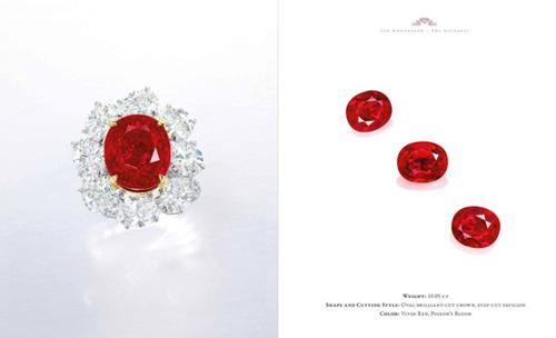 """Nhẫn kim cương đính hồng ngọc """"huyết bồ câu"""" giá 283 tỉ đồng - 3"""