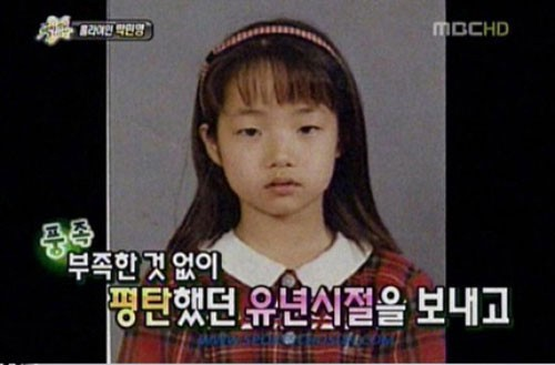 """Ngỡ ngàng vẻ ngoài  """"hóa thiên nga"""" của bồ cũ Lee Min Ho - 3"""