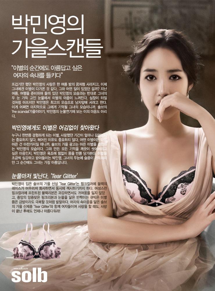 """Ngỡ ngàng vẻ ngoài  """"hóa thiên nga"""" của bồ cũ Lee Min Ho - 9"""