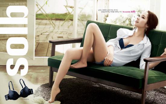 """Ngỡ ngàng vẻ ngoài  """"hóa thiên nga"""" của bồ cũ Lee Min Ho - 11"""
