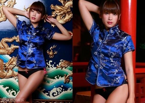 Hot girl Nhật diện áo truyền thống khoe nội y gây tranh cãi - 1