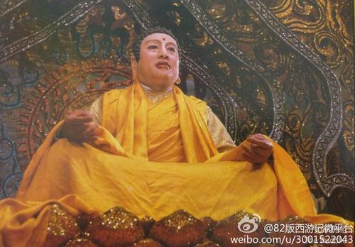 """Bất ngờ với """"Phật Tổ"""" đẹp nhất màn ảnh Hoa ngữ - 1"""