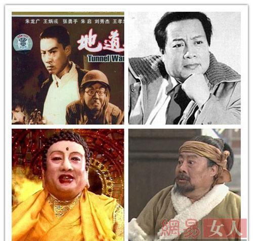 """Bất ngờ với """"Phật Tổ"""" đẹp nhất màn ảnh Hoa ngữ - 2"""