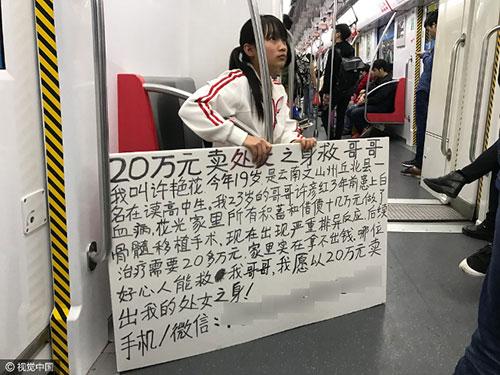 Thiếu nữ TQ rao bán trinh tiết trên tàu điện ngầm - 1