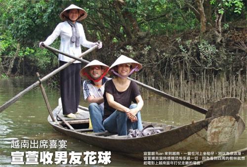 Sao Hoa ngữ đến Việt Nam: Người rầm rộ, kẻ bí mật - 14