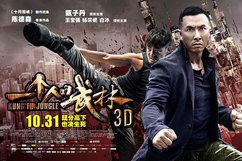 Màn đấu võ nghẹt thở của Chân Tử Đan trong Kungfu Jungle - 1