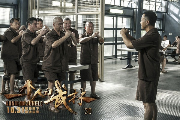 Màn đấu võ nghẹt thở của Chân Tử Đan trong Kungfu Jungle - 2
