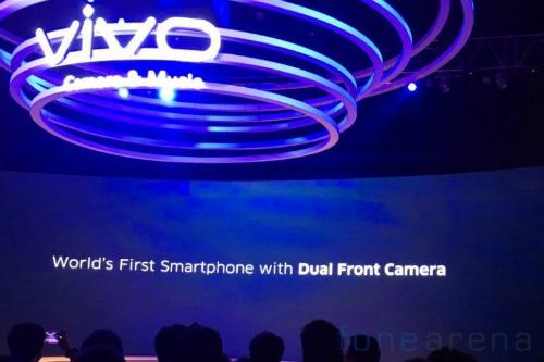 Vivo V5 và V5 Plus chính thức lộ diện với camera selfie 20MP - 3