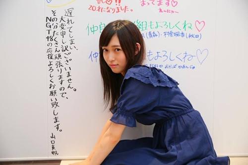 Vẻ trong sáng của sao Nhật dính tin đồn livestream ân ái - 9