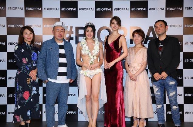 Những điều chưa biết về tân Hoa hậu ngực đẹp Nhật Bản - 1