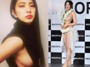 Thời trang - Những điều chưa biết về tân Hoa hậu ngực đẹp Nhật Bản