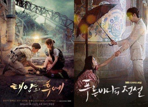 Vừa ra mắt, phim của Lee Min Ho đã vượt Hậu duệ mặt trời - 2