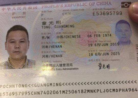 Thêm một khách TQ bị phát hiện ăn cắp trên máy bay - 1