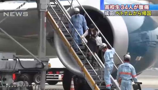 Kết luận mới nhất vụ đoàn học sinh Nhật Bản ngộ độc - 1