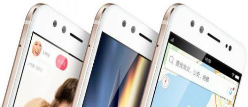 Vivo chính thức trình làng cặp smartphone X9 và X9 Plus với camera trước kép - 3