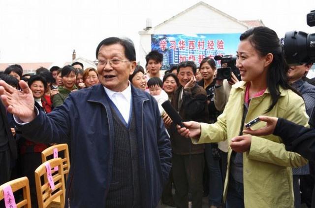 Ảnh: Ngôi làng giàu nhất TQ, mỗi người được cấp 3 tỉ đồng - 6