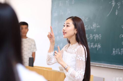 4 cô giáo trẻ xinh ngang ngửa ngôi sao màn bạc ở TQ - 6