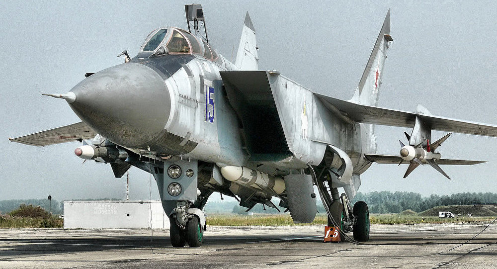 """Sức mạnh """"quái thú bầu trời"""" MiG-31 Nga điều đến Syria - 2"""