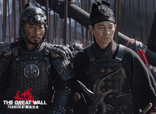 Bộ phim tốn tiền nhất của Trương Nghệ Mưu chuẩn bị ra rạp - 3