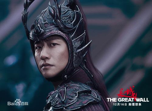 Bộ phim tốn tiền nhất của Trương Nghệ Mưu chuẩn bị ra rạp - 4
