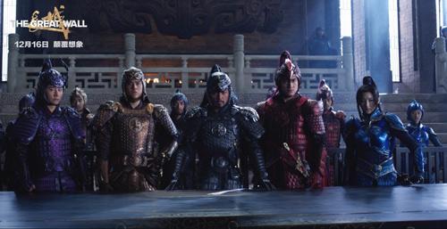 Bộ phim tốn tiền nhất của Trương Nghệ Mưu chuẩn bị ra rạp - 1