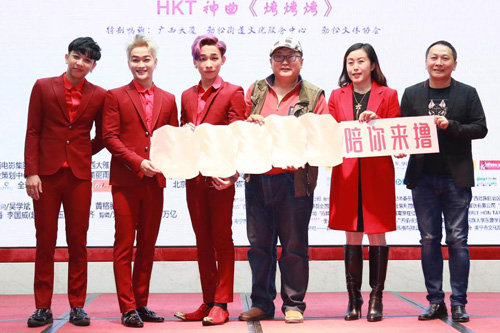 Thành viên mới của của HKT bị phản đối vì... xấu trai - 5