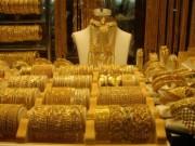 Tài chính - Bất động sản - Giá vàng hôm nay 19/11: Thấp kỷ lục trong hơn 6 tháng