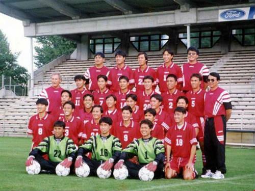 20 năm AFF Cup và những giấc mơ dang dở - 1