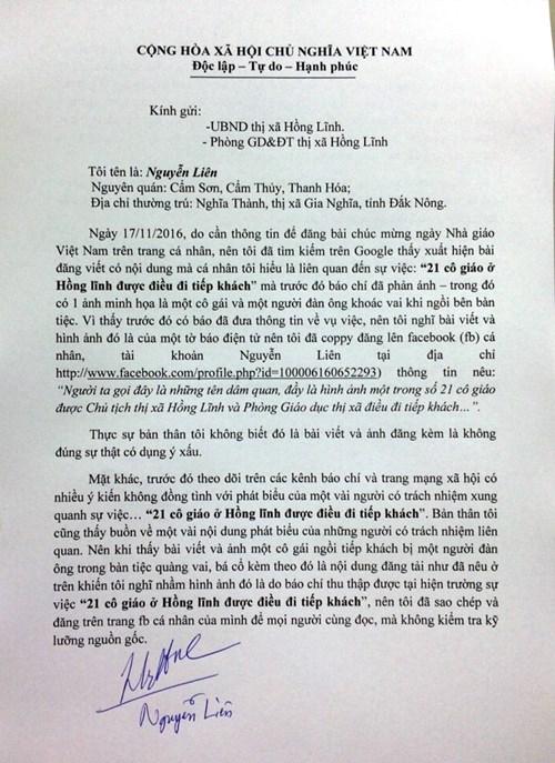 Xử phạt người đăng Facebook bịa đặt về giáo viên Hà Tĩnh - 2
