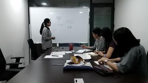 Ưu đãi hấp dẫn khi du học Nhật Bản - 1