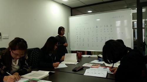 Ưu đãi hấp dẫn khi du học Nhật Bản - 2