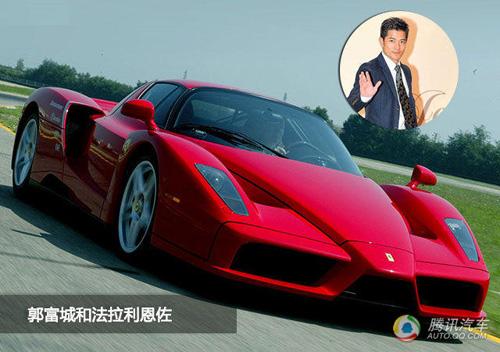 """Sửng sốt với dàn siêu xe """"báu vật"""" của Quách Phú Thành - 2"""