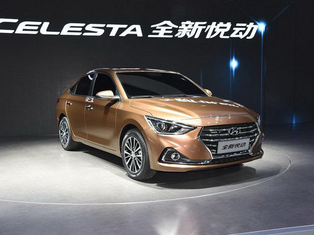 Hyundai Celesta hoàn toàn mới ra mắt - 1