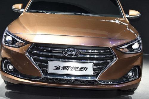 Hyundai Celesta hoàn toàn mới ra mắt - 2