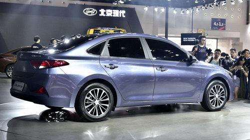 Hyundai Celesta hoàn toàn mới ra mắt - 3